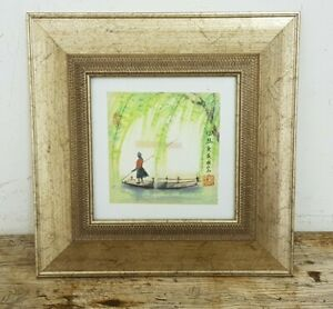 Small Framed Oriental Japanese Takesebune Punt Signed Watercolour Painting