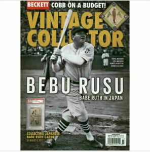 New February/March 2021 Beckett Vintage Collector Price Guide Magazine Babe Ruth