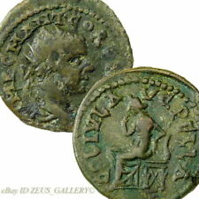 GORDIAN III,Tyche, Pella mint, Macedon Large AE 26mm Ancient Roman  Coin