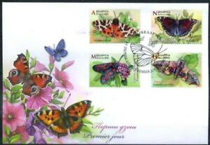 Belarus 2016 Fauna, Insects, Butterflies FDC