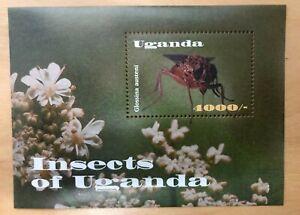 Uganda 2002 - INSECTS OF UGANDA - Souvenir Sheet (Scott #1780) - MNH