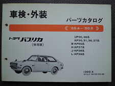 JDM TOYOTA PUBLICA P30/50 Series 1969-1988 Original Genuine Parts List Catalog