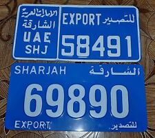 Two different license plate Arab Emirates SHARJAH