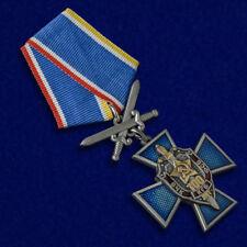 "Cross ""100 years Cheka-KGB FSB"" (with Swords) UdSSR Russian медаль Orden"