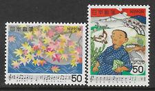 JAPAN 1979 SONGS MUSIC SERIES 2 2v MNH