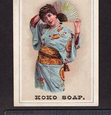 Mikado 1800's Koko Soap Gilbert Sullivan Roever Cincinnati Victorian Trade Card