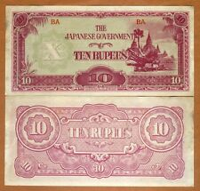 Burma, 10 Rupees, (1942-1944), P-16a, WWII, JIM aUNC > Watermarked Paper