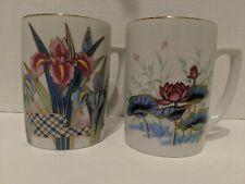 Vintage ~ Otagiri Japan Coffee / Tea Mug Flowered Ivory Gold Rim ~ Set of 2