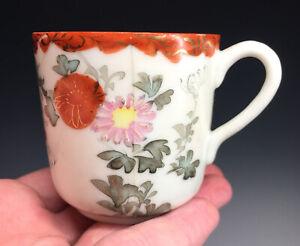 Antique 19th C. Japanese Kutani Porcelain Teacup Demitasse Tea Cup Butterflies