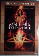 LA MACCHIA DELLA MORTE - Wendkos DVD Alda Bisset