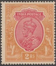 India Stamps Pre-1947
