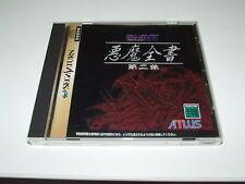 Soul Hackers: A Compendium Of devils la deuxième pour SEGA SATURN (JAP) COMPLET!