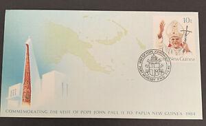 1984 Papua New Guinea Pope John Paul II Visit Cover PSE Port Moresby