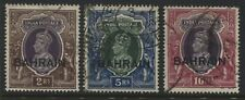 Bahrain overprinted KGVI 1938  2 rupees to 10 rupess used