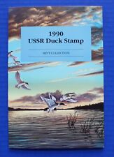Russia (RD02) 1990 Russia Duck Stamp Collection Presentation Folder with stamps