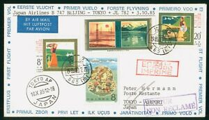 MayfairStamps China 1985 Beijing to Tokyo Japan Japan Airlines Boeing 747 First