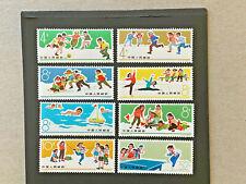 P.R. China #891-8 VF NH  ( S72 )       Catalog $27.50