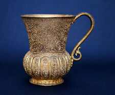 FINE ANTIQUE INDIAN KASHMIR GILDED COPPER TANKARD MUG C19th