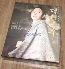 THE LAST PRINCESS / Son Ye Jin / KOREA BLU-RAY LENTICULAR LIMITED EDITION TYPE A