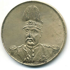 CINA DOLLARO 1917 YUAN REGIME HUNG HSIEN COPIA MONETA COPY CHINA COIN