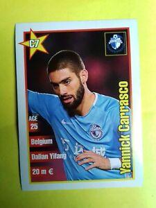 Yannick Carrasco Atletico Madrid Football Stars 2019 School Shop