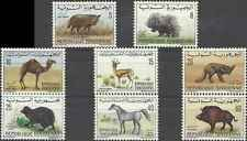 Timbres Animaux Tunisie 655/62 ** lot 14630
