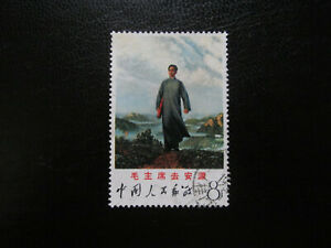 china stamps W12  Old ticket
