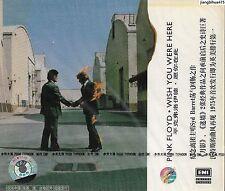 Pink Floyd Wish You Were Here China CD w/slipcase Sealed