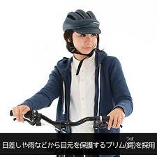 DOPPELGANGER Burimukasuku M / L [Size Adjustable 58-60Cm]  DHL220-NV