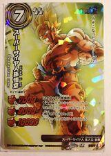 Dragon Ball Miracle Battle Carddass DB14-24 SR Son Goku Super Saiyan
