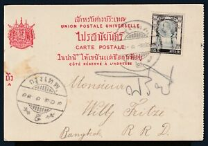 """Thailand 1907 nice picture postcard """"Tame Elephants"""", local"""