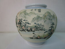 Vintage Japanese Art Pottery Vase Chinese - Nice Condition