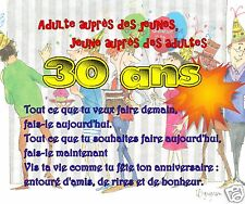 TAPIS DE SOURIS ANNIVERSAIRE 30 ANS ou autre texte réf 254