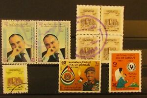 H K of Jordan Postage  Stamps 5 used unmounted stamps