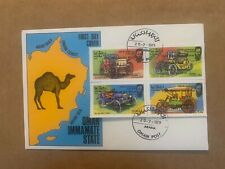 Oman 1979,  First Day Cover / FDC - VF   Classic cars