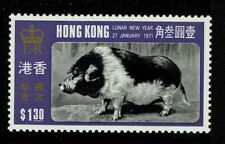 Hong Kong SC# 261, Mint Lightly Hinged - S3143