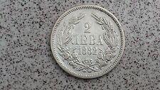 BULGARIAN SILVER COIN 2 LEVA SINCE 1882