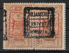 MONGOLIA 1926 Used $1 Brown & Orange Pair Michel #14a CV €1100+