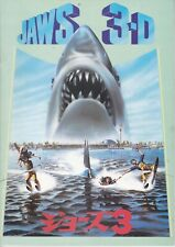 JAWS 3-D -  Japan Movie Vintage program RARE
