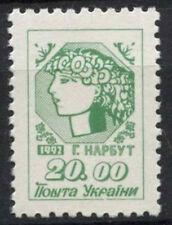 Ukraine 1992 SG#52, 20R Ceres Definitive MNH #D3388