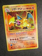 PL JAPANESE Pokemon CHARIZARD Card BASE EXPANSION PACK Set #006 Holo Rare 1996