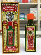 1 pks Imada Red flower oil for Rheumatism arthritis ,Muscular Pain@UK SELLER@