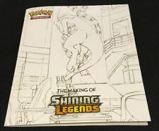 POKEMON THE MAKING OF SHINING LEGENDS ILLUSTRATION ART BOOK BRAND NEW Lot Mewtwo