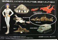 Konami UFO SF Movie Selection SKYDIVER Gerry Anderson first ver with Box NEW