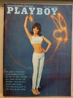 Playboy - July, 1965 * VERY GOOD CONDITION (MAYBE BETTER) * FREE SHIPPING USA