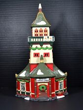 Department 56 North Pole Series #56294  SANTA'S LOOKOUT TOWER (Retired in 2000)