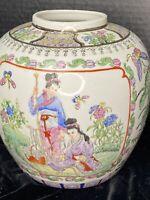 VINTAGE HFP MACAU CHINESE GINGER JAR URN Asian Geisha Vase