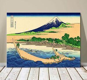 "Beautiful Japanese Landscape Art ~ CANVAS PRINT 24x18""~Hiroshige Mt Fuji & Boats"