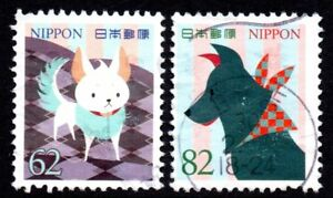 Japan 2017 Year of the Dog set of 2 from Mini Sheet Fine Used