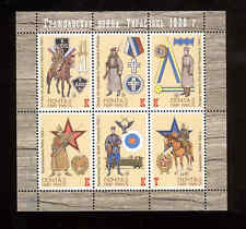 Transnistria 2020 Civil war Tiraspol 1920 Sheetlet** MNH